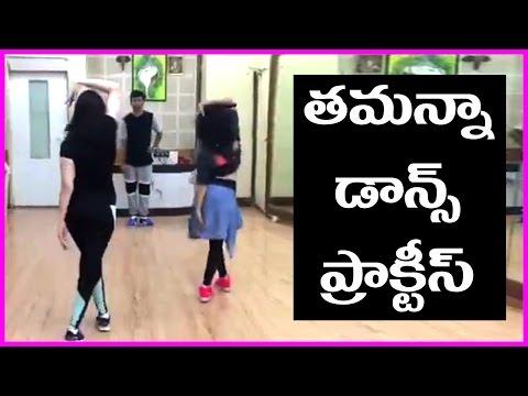 Video Tamanna Dance Practice - Crazy Dance || Abhinetri Movie | Prabhu Deva download in MP3, 3GP, MP4, WEBM, AVI, FLV January 2017