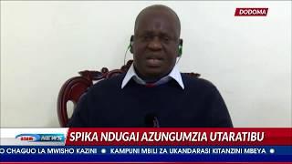 Azam TV - Spika Ndugai afunguka kujiuzulu ubunge kwa Lazaro Nyalandu