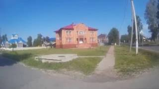 KARGASOK/FORLAZIN/CITY