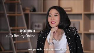 Nonton Hot Property Tuesday 24 May 2016 Film Subtitle Indonesia Streaming Movie Download