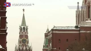 """Россия не будет обсуждать тему """"возвращения"""" Крыма"""