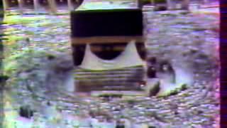 صلاة عيد الأضحى 1404 للشيخ السديس و تبليغ الشيخ عبد الله بصنوي