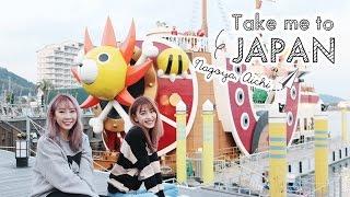 Aichi Japan  city photos : Take me to Japan (Nagoya, Aichi) PART 1 - REAL LIFE THOUSAND SUNNY!!!