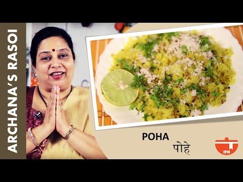 Yummy Poha