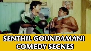 Senthil Goundamani Comedy - 15 - Tamil Movie Superhit Comedy Scenes