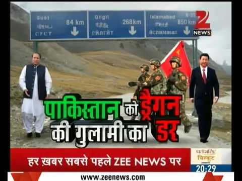 Video China Secret Plan Control Over Pakistan download in MP3, 3GP, MP4, WEBM, AVI, FLV January 2017