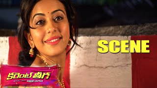 Nonton Manchu Manoj Fall In Love With Rakul Preet Singh || Current Theega Movie Scenes Film Subtitle Indonesia Streaming Movie Download