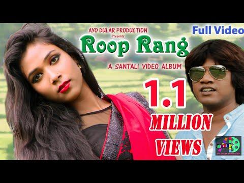 Video Roop Rang || Album - Nase Pagla Nase Deewana || New Santali Album download in MP3, 3GP, MP4, WEBM, AVI, FLV January 2017