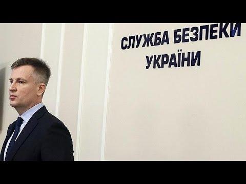 Ουκρανία: Αποπομπή του επικεφαλής των μυστικών υπηρεσιών