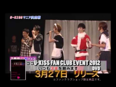 Club event - http://u-kiss.jp/ U-KISS FAN CLUB EVENT 2012 (DVD)ダイジェスト映像!
