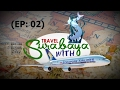 travel-to-surabaya-ep-02-07-02-2017