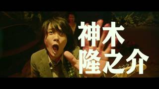 Too Young To Die! (2016) Trailer English Subtitles (TOO YOUNG TO DIE!若くして死ぬ 予告編 英語字幕)