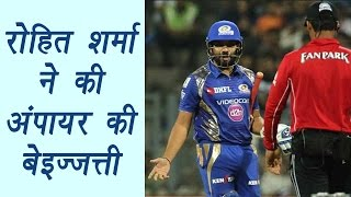 IPL 10: Rohit Sharma disregards no wide decision of umpire in MI vs RPS. Jaydev Unadkat bowled the last oevr of the MI innings...