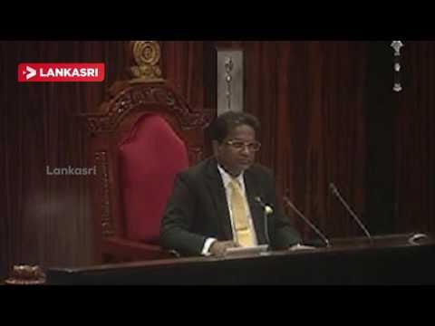 Parliment-Members-Speech