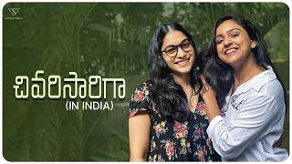 Bon Voyage | Punarnavi | Vithika Sheru | Besties | Promo Shoot | EP – 68 |