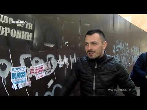 <a href='/Info/?id=95563' >Рівняни долучилися до загальноукраїнської акції по боротьбі з наркоторгівлею [ВІДЕО]</a>
