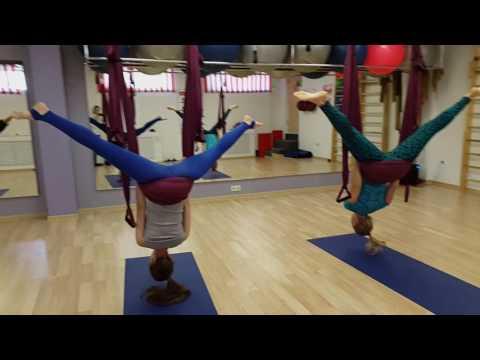 Антигравити йога