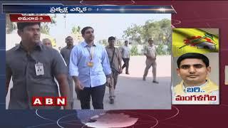 Video Nara Lokesh to contest from Mangalagiri Assembly Constituency | ABN Telugu MP3, 3GP, MP4, WEBM, AVI, FLV Maret 2019