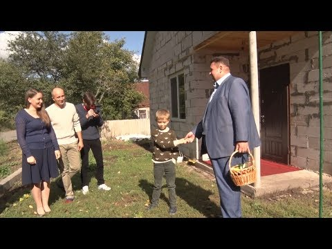 Як сім'я з Любарського району отримала дім в кредит