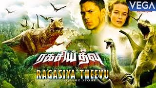 Video Ragasiya Theevu Tamil Dubbed Movie | Latest Hollywood Dubbed Movie | Tyron Leitso, Katie Carr MP3, 3GP, MP4, WEBM, AVI, FLV Juni 2018