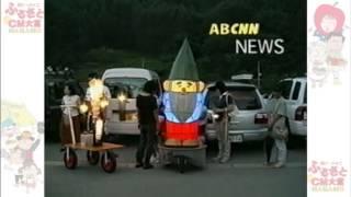 ABCNNニュースの山
