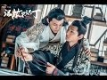 foto First Chinese ancient Gay/BL drama.Love is more than a word. MV