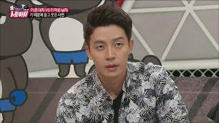 [World Changing Quiz Show] 세바퀴 - Heogyeongwan,