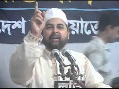 jamaat dhaka city press, manab bondanay polic'y hamla koray protibad somabesh28 05 2011