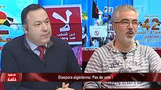 Diaspora algérienne: Pas de vote !
