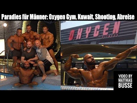 Paradies für Männer. Oxygen Gym, Kuwait, Shooting, Abreise... (видео)
