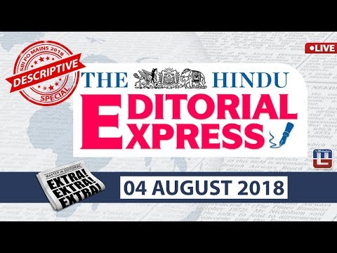 The Hindu Editorial Express at 8 am | 04 August | UPSC, RRB, SBI, IBPS, SSC