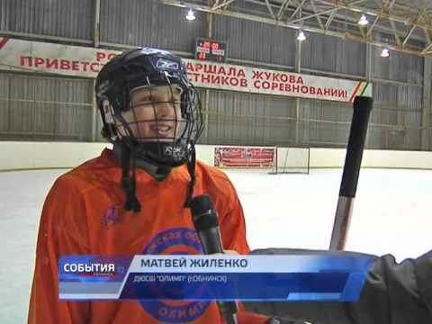 Хоккей. Турнир в Жукове / 15.01.2013
