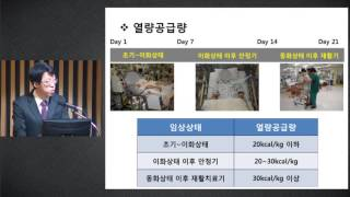 Nutrition Assessment 썸네일