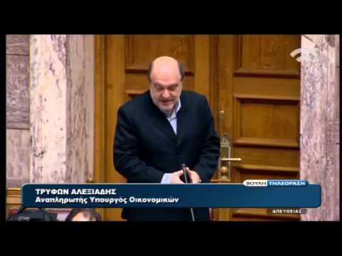 Βουλή: Ο Τρύφωνας Αλεξιάδης για τις παλιές αποδείξεις των φορολογούμενων