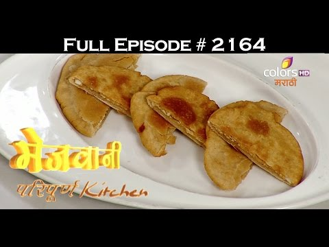 Mejwani Paripoorna Kitchen - 12th October 2016 - मेजवानी परिपूर्ण कित्चेन - Full Episode
