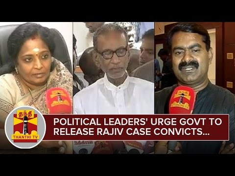Political-Leaders-urge-Govt-to-Release-Rajiv-Case-Convicts-24-02-2016