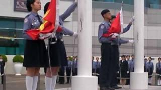 GBS Flag Raising by HKRC( 08-03-09 )