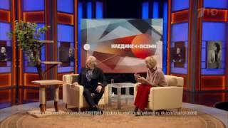 "Дерево для Юрия Антонова в программе ""Наедине со всеми"""