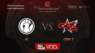 IG vs CDEC.Y, game 1