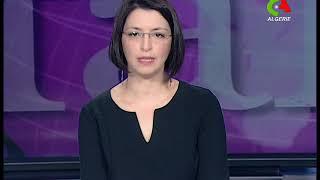 MDN: Un terroriste recherché arrêté à Alger - Canal Algérie