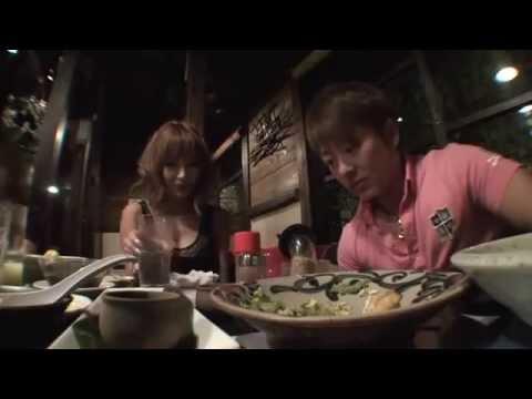 Enjoy Dinner With Kirara Asuka AV idol (видео)