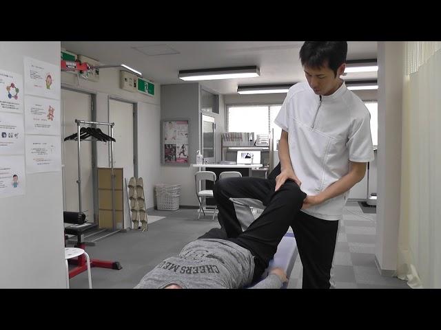 【施術動画】股関節痛からの腰痛 2 股関節の詰まり感をとる