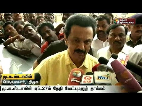 Stalin-warns-intelligence-department-for-working-against-DMK