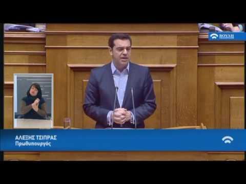 Πρωτολογία του Πρωθυπουργού Αλέξη Τσίπρα στην συζήτηση επί της ερώτησης για τη διαφθορά