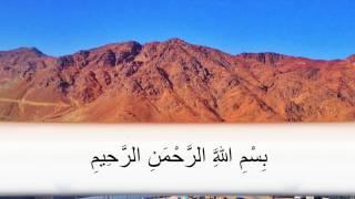 -De Koran  Surah Quraish I Salah Budair [106] NL vertaling-Gebruikte vertaling: De Interpretatie van de betekenissen van De Koran, [Aboe ismail & studenten]