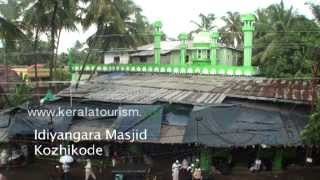 Click to view the video of Appavanibham festival at Idiyangara Sheikh Masjid