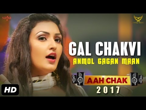 Gal Chakvi Songs mp3 download and Lyrics