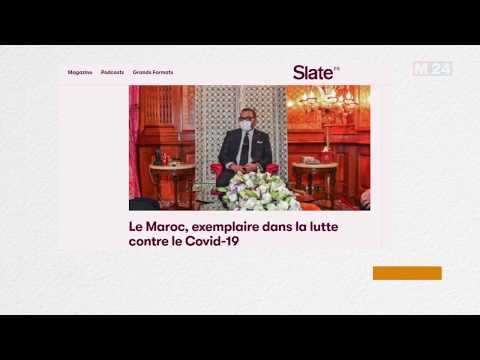 مجلة فرنسية.. أداء المغرب نموذجي في مكافحة وباء كوفيد-19