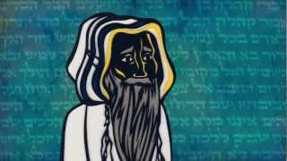 Crowns: A Paper Cut Animation about Akiva and Moses from Menachot 29b
