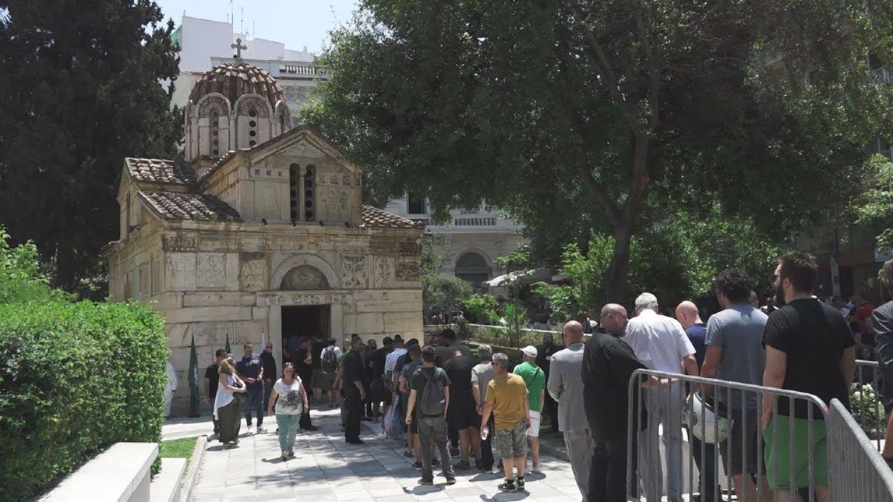 Χιλιάδες κόσμου αποτίουν φόρο τιμής στον Παύλο Γιαννακόπουλο